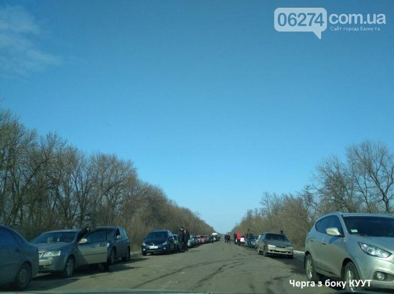 Сотни людей мерзли в очередях на КПВВ «Майорское» из-за операции по выявлению нелегальных перевозчиков, фото-2