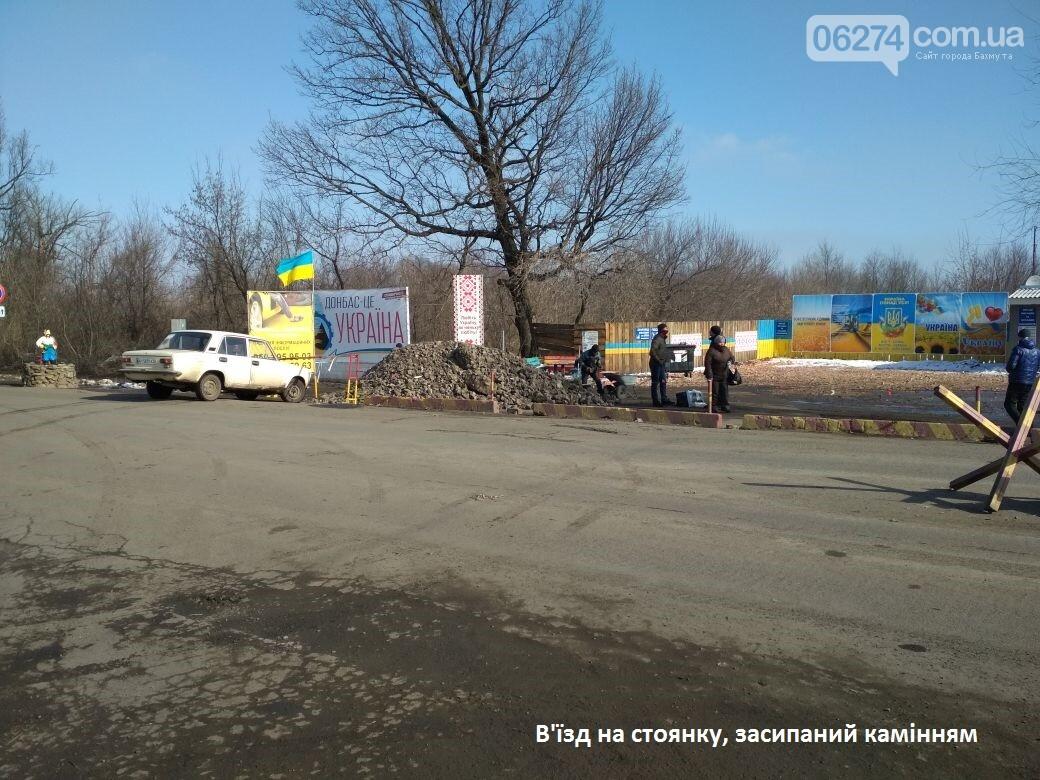 Сотни людей мерзли в очередях на КПВВ «Майорское» из-за операции по выявлению нелегальных перевозчиков, фото-1