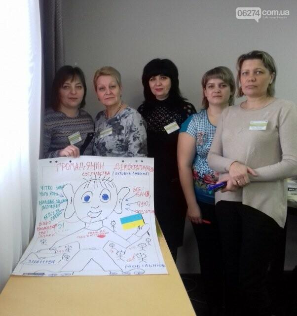 Бахмутчане приняли участие в III волне Всеукраинской программы «Демократическая школа» во Львове, фото-3