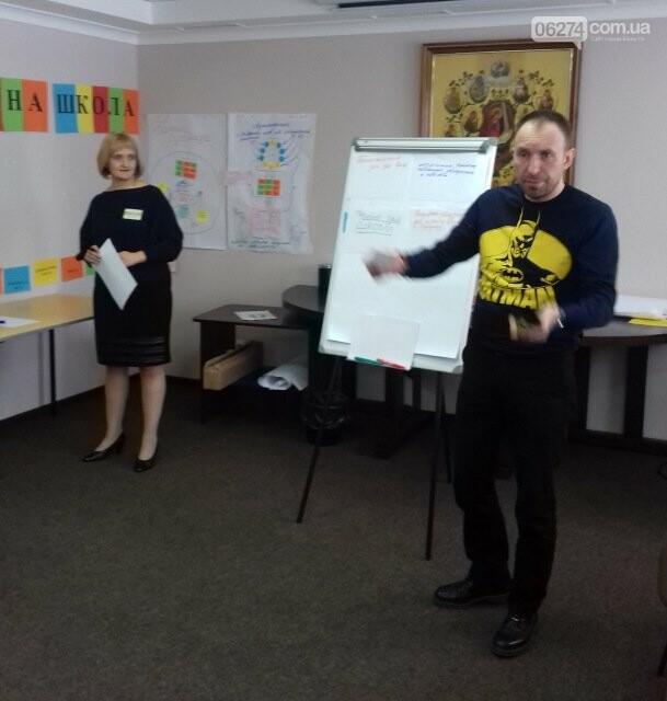 Бахмутчане приняли участие в III волне Всеукраинской программы «Демократическая школа» во Львове, фото-1