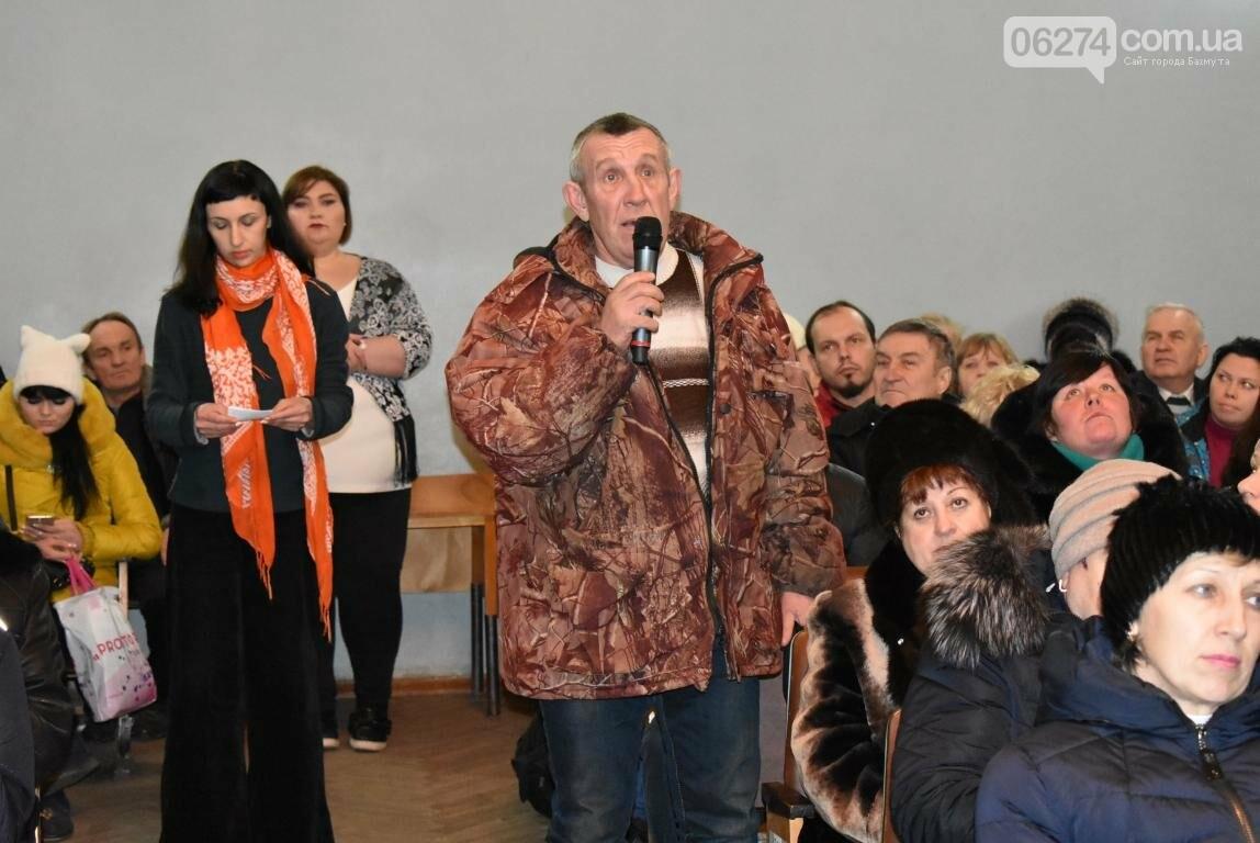 В микрорайоне «Цветмет» прошло очередное обсуждение Социального проекта, фото-6