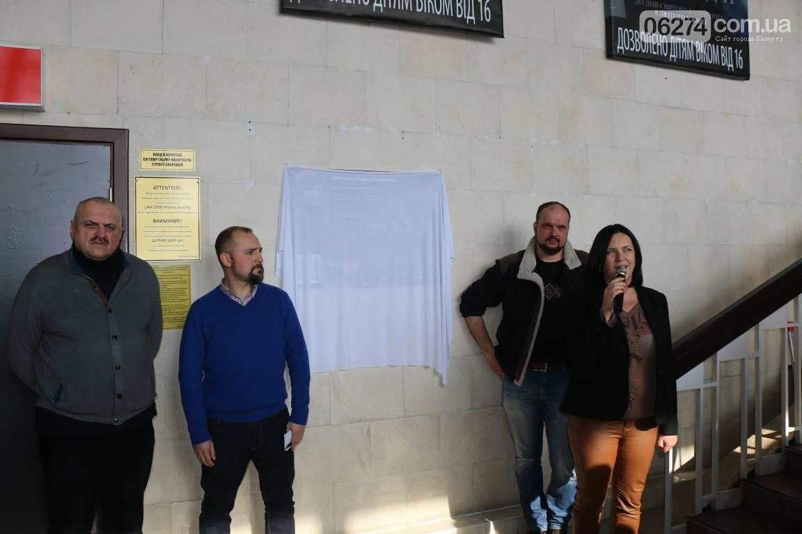 В Бахмуте открылся кинематографический центр Донетчины, фото-3