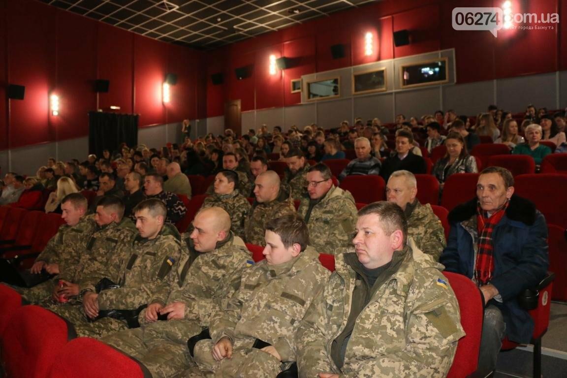 В Бахмуте открылся кинематографический центр Донетчины, фото-7