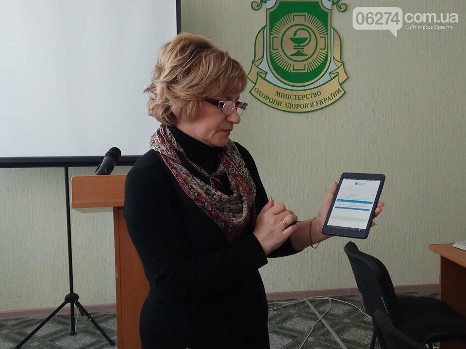 В Бахмуте записаться на прием к врачу теперь можно онлайн, фото-4