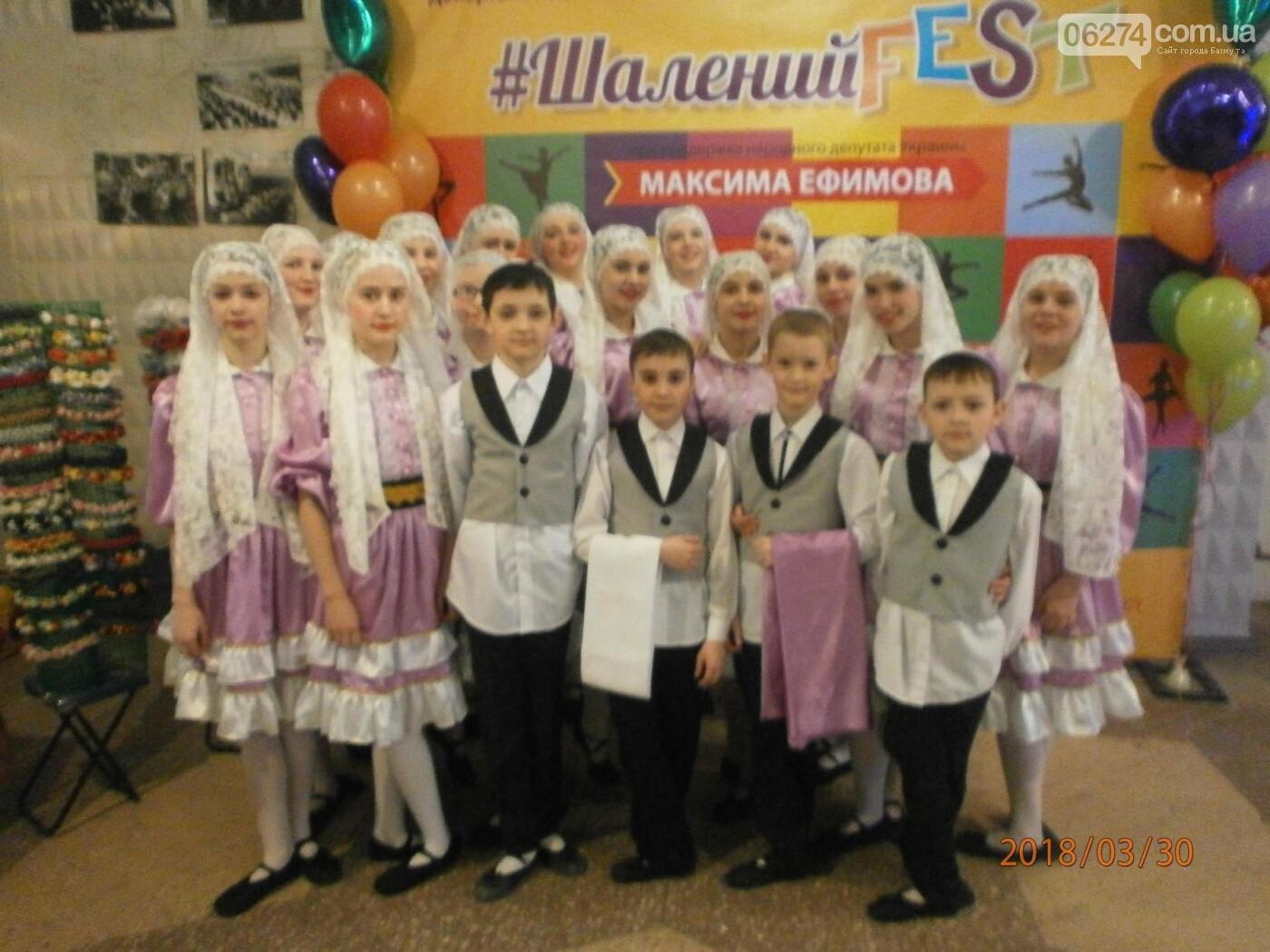 «Непоседы» из Бахмута стали лучшими на двух танцевальных конкурсах в Донецкой области, фото-4