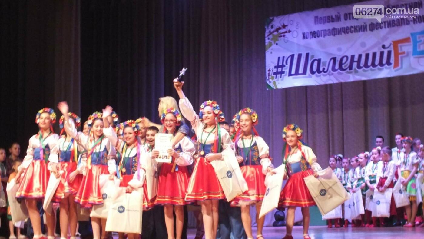 «Непоседы» из Бахмута стали лучшими на двух танцевальных конкурсах в Донецкой области, фото-1