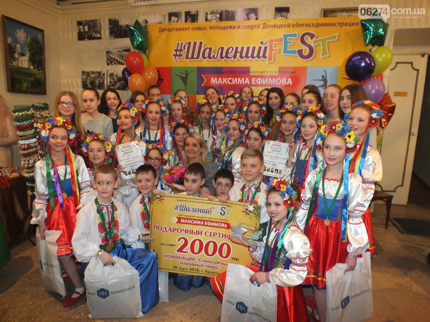 «Непоседы» из Бахмута стали лучшими на двух танцевальных конкурсах в Донецкой области, фото-3