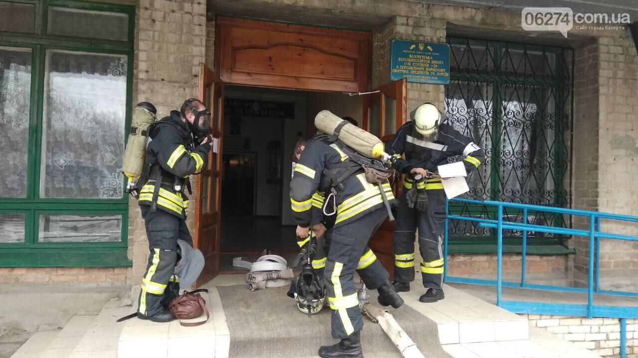 В Бахмуте пожарные проводят проверки учебных заведений, фото-7