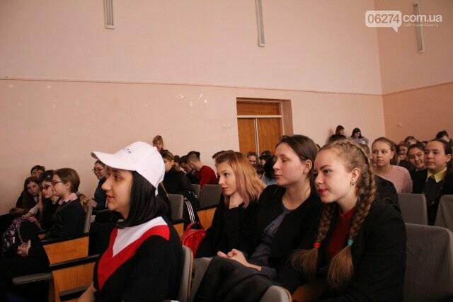 Школьники Бахмута провели благотворительный концерт «Помоги больному ребенку», фото-3