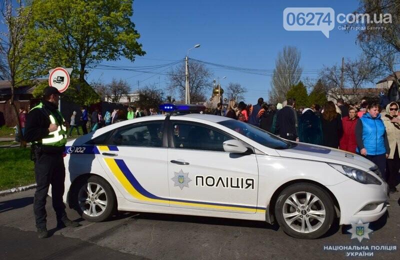 Безопасность граждан во время Пасхальных богослужений в Донецкой области будут охранять полторы тысячи полицейских, фото-1