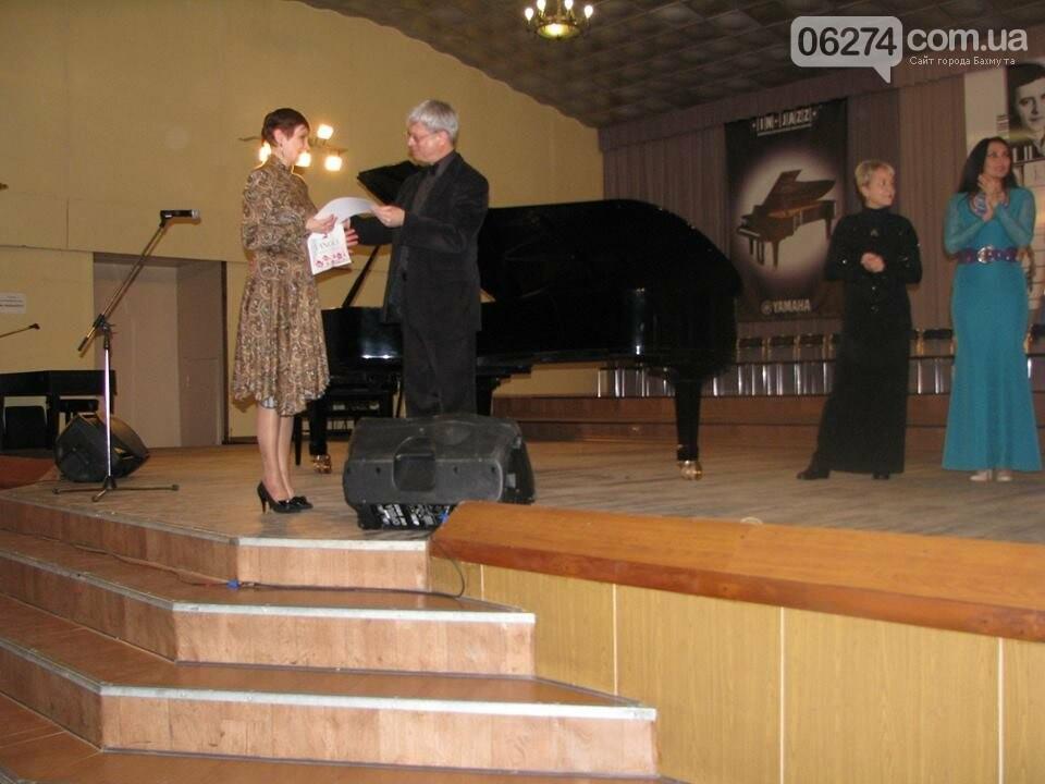 В Бахмуте прошел IX открытый конкурс украинской фортепианной и вокальной музыки имени Ивана Карабица, фото-1