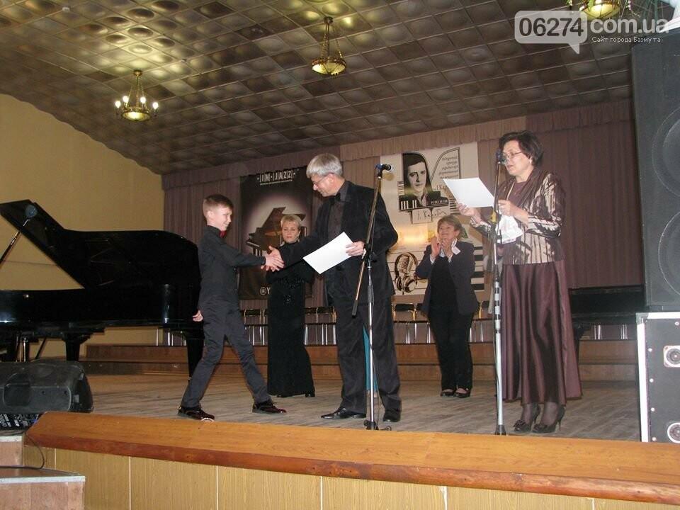 В Бахмуте прошел IX открытый конкурс украинской фортепианной и вокальной музыки имени Ивана Карабица, фото-7