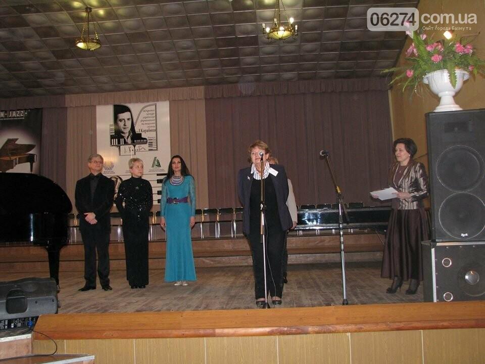 В Бахмуте прошел IX открытый конкурс украинской фортепианной и вокальной музыки имени Ивана Карабица, фото-5