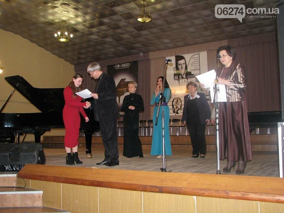 В Бахмуте прошел IX открытый конкурс украинской фортепианной и вокальной музыки имени Ивана Карабица, фото-4