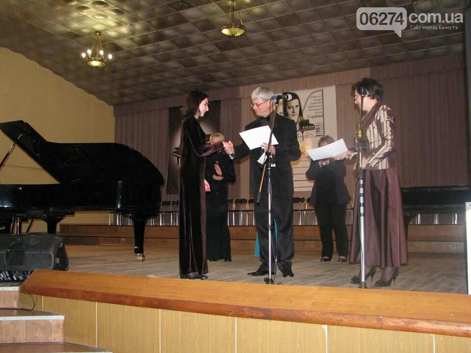 В Бахмуте прошел IX открытый конкурс украинской фортепианной и вокальной музыки имени Ивана Карабица, фото-3
