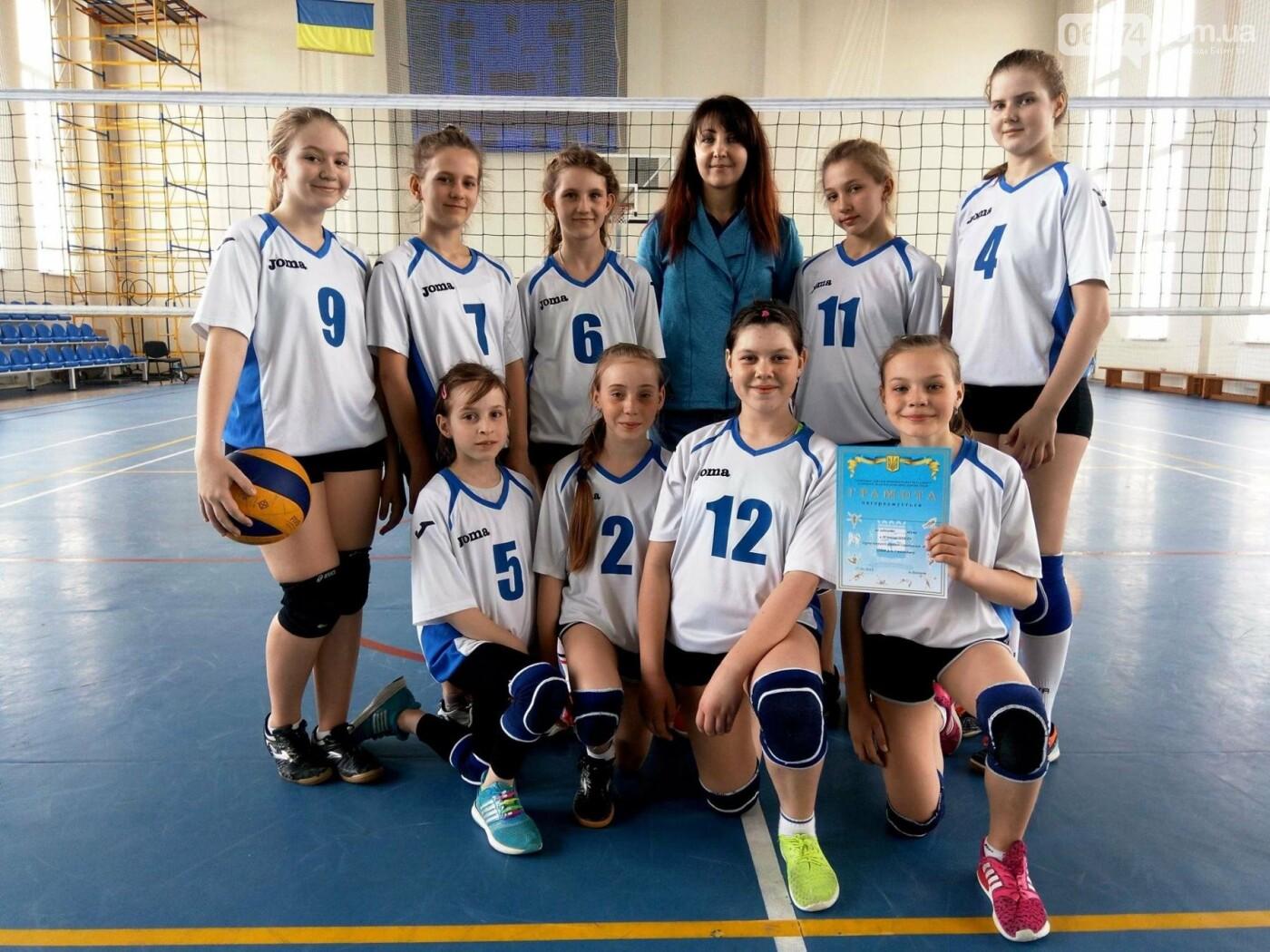 В Бахмуте прошли зональные соревнования «Школьная волейбольная лига Украины», фото-2