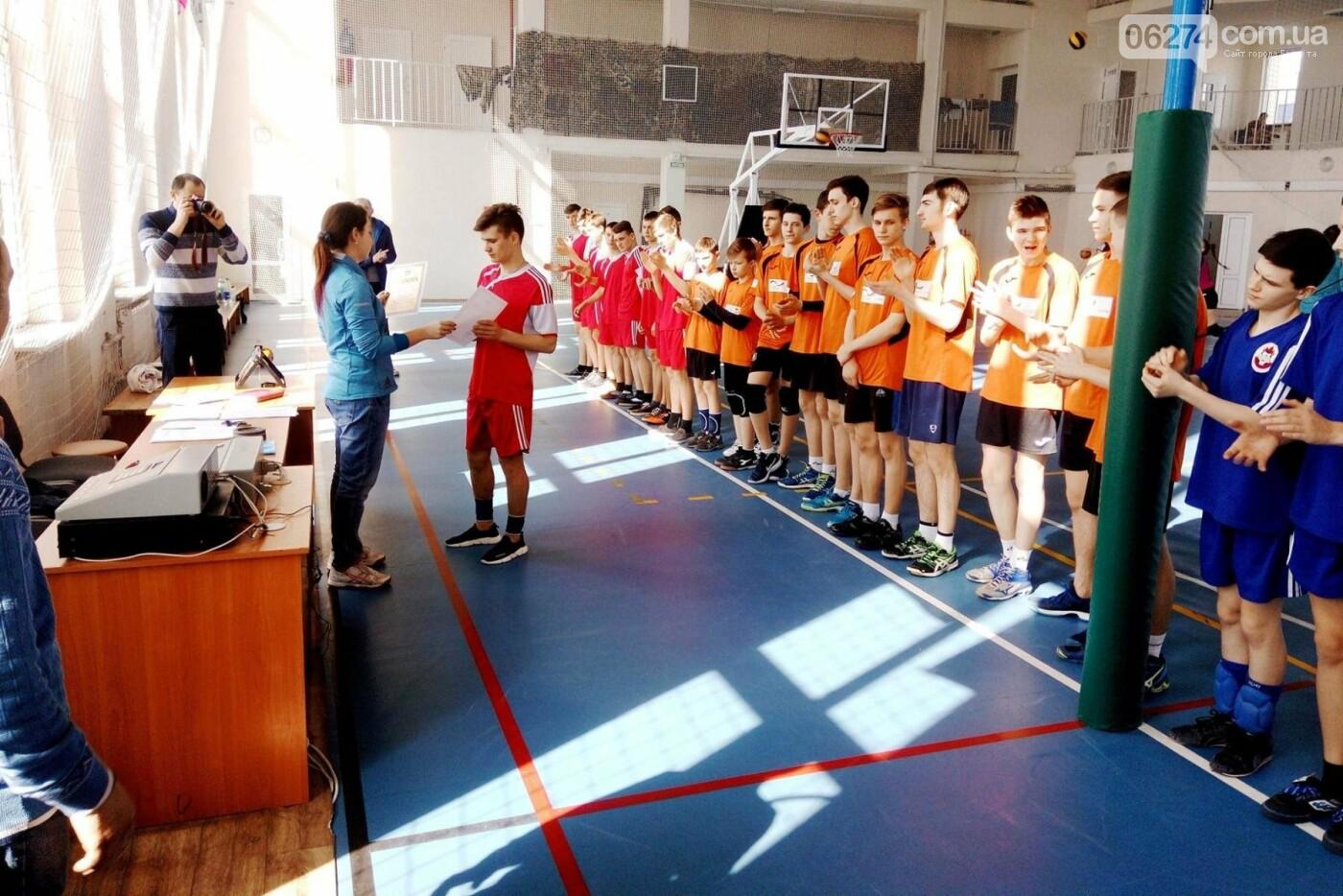 В Бахмуте прошли зональные соревнования «Школьная волейбольная лига Украины», фото-3