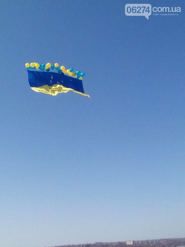 Из Бахмутского района передали «привет» на оккупированную территорию, фото-4