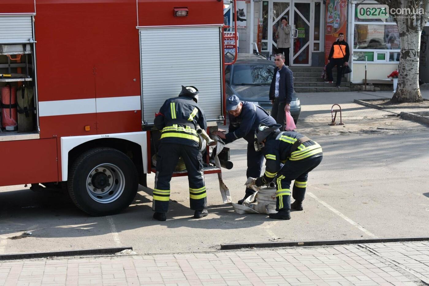 В Бахмуте спасатели проверили безопасность торгового центра «Астрон» (ФОТО), фото-2