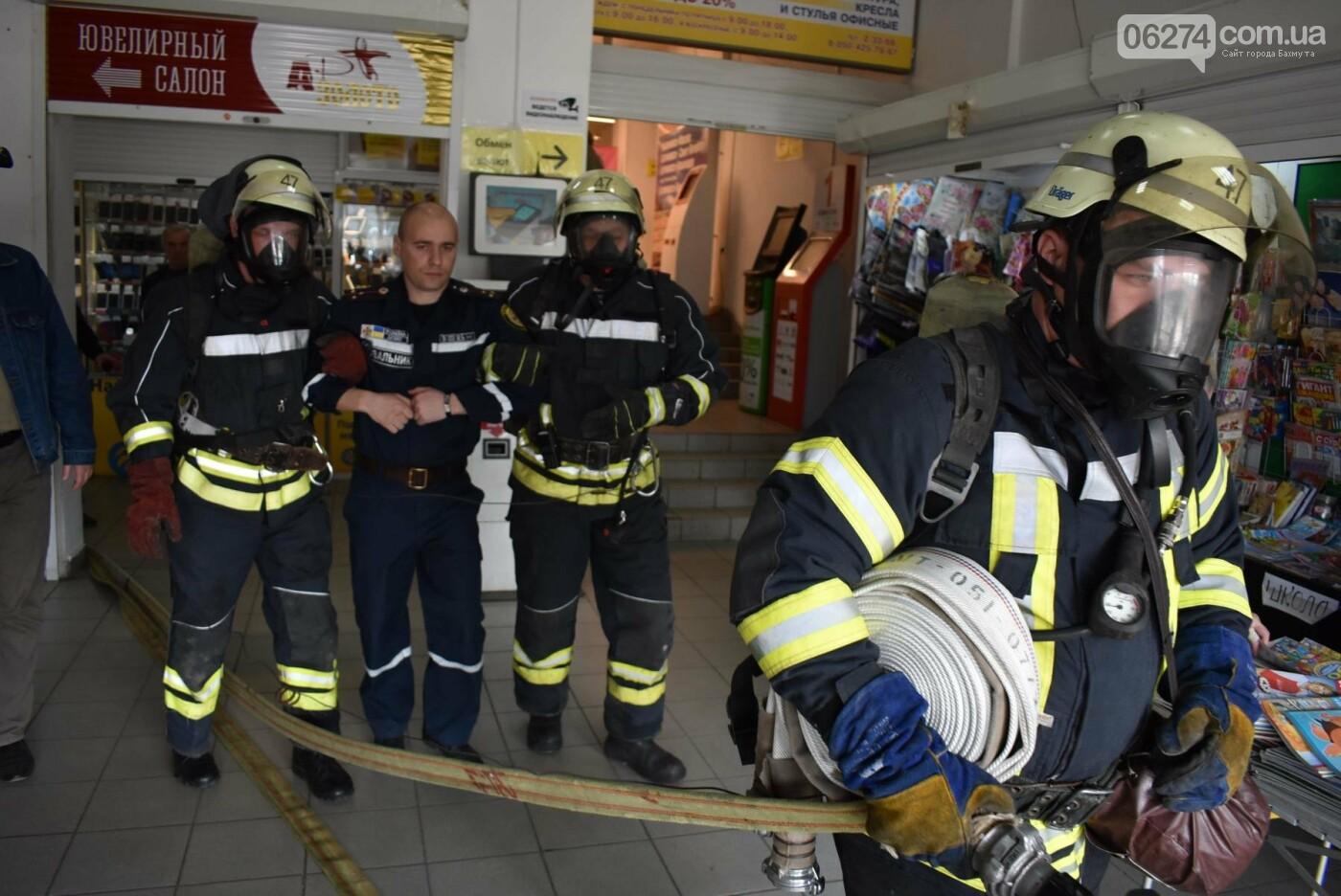 В Бахмуте спасатели проверили безопасность торгового центра «Астрон» (ФОТО), фото-7