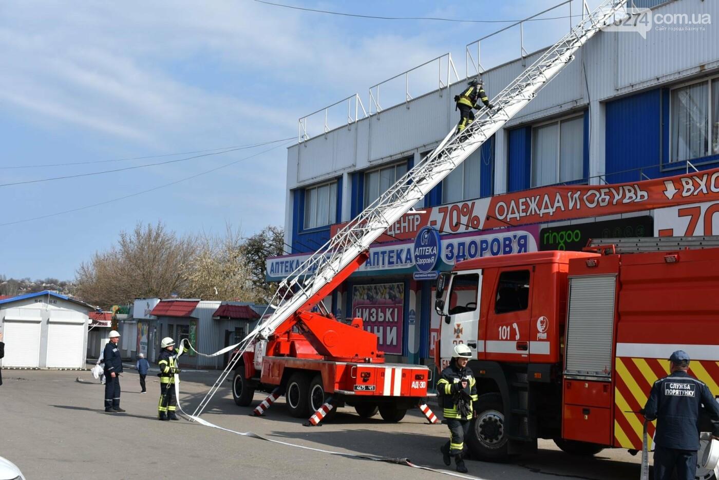 В Бахмуте спасатели проверили безопасность торгового центра «Астрон» (ФОТО), фото-11