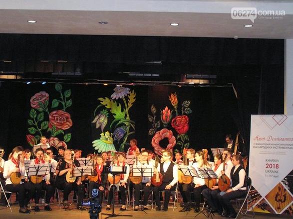 Школа искусств Бахмута достойно представила родной город на Международном фестивале-конкурсе в Харькове, фото-3