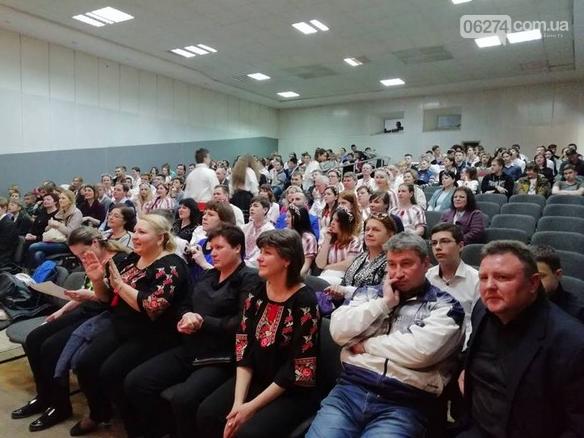 Школа искусств Бахмута достойно представила родной город на Международном фестивале-конкурсе в Харькове, фото-2