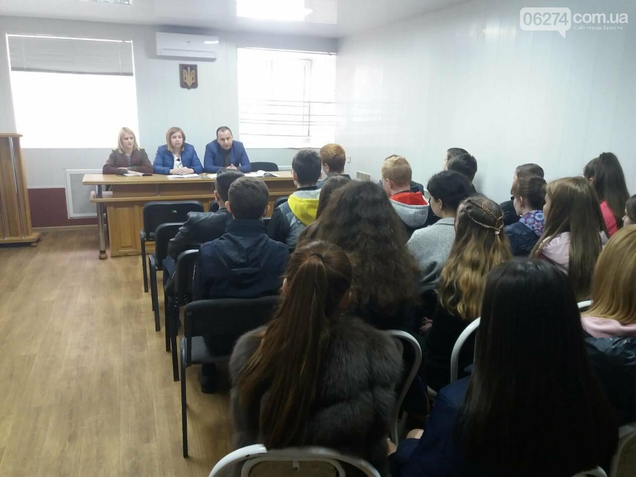 Школьники Бахмута узнали, чем занимаются прокуроры, фото-1