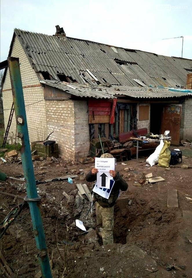 В Бахмутском районе боевики обстреляли жилые дома (ФОТО), фото-1