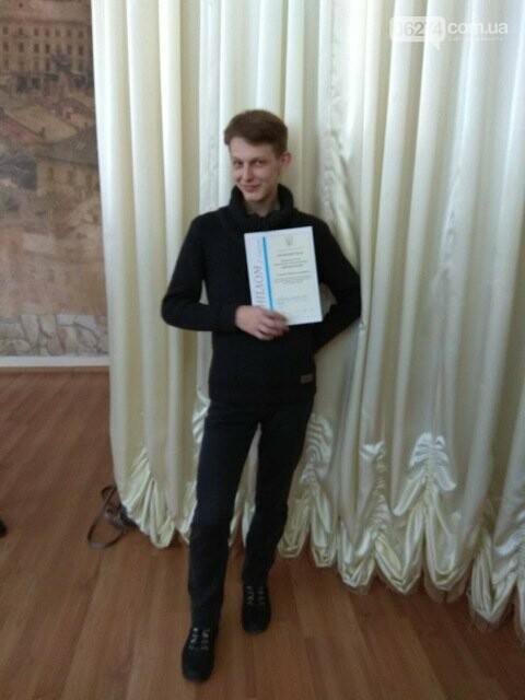 Школьник из Бахмута стал победителем Всеукраинской олимпиады по французскому языку, фото-1