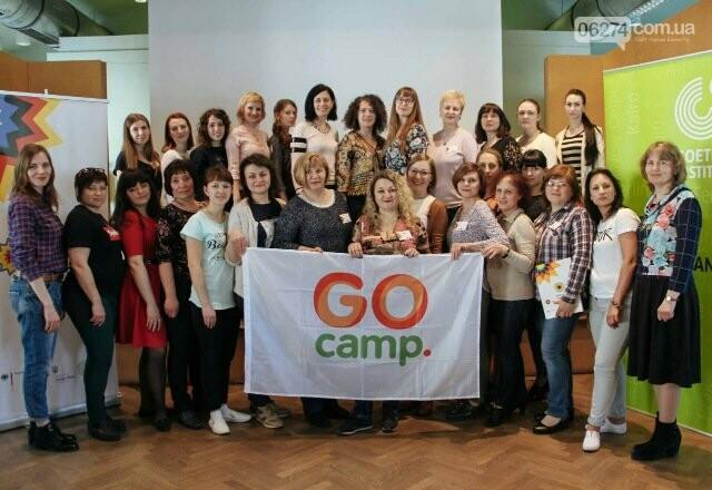 Бахмутская школа №5 снова готовится к проекту GoCamp, фото-3