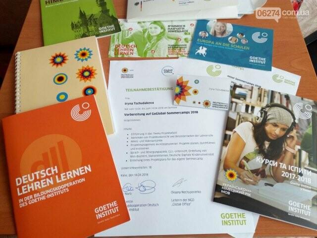 Бахмутская школа №5 снова готовится к проекту GoCamp, фото-2