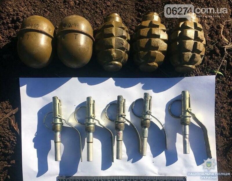 У жителя Бахмутского района изъято несколько видов боеприпасов, фото-2