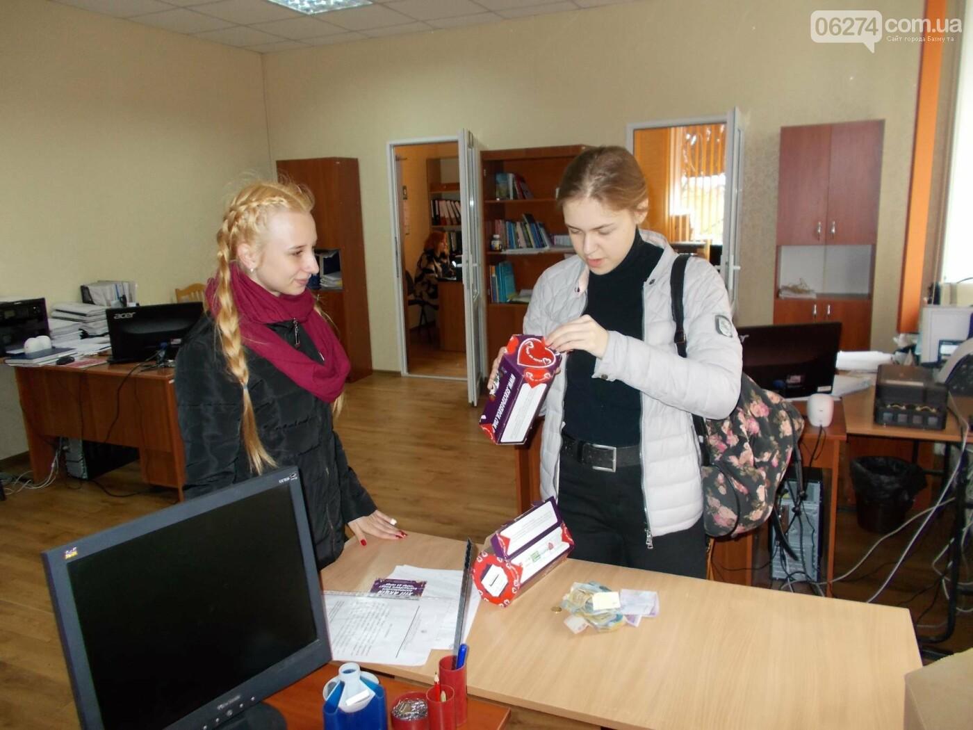 Бахмутчане приняли участие в акции Всеукраинского благотворительного фонда «Сердце к сердцу», фото-3