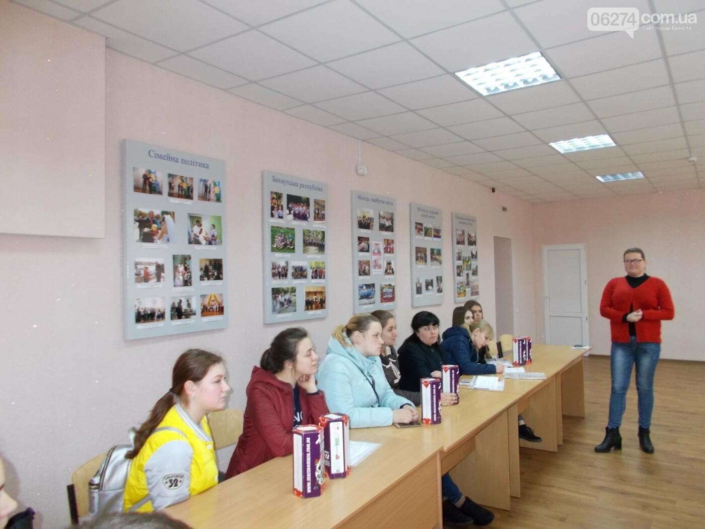 Бахмутчане приняли участие в акции Всеукраинского благотворительного фонда «Сердце к сердцу», фото-1