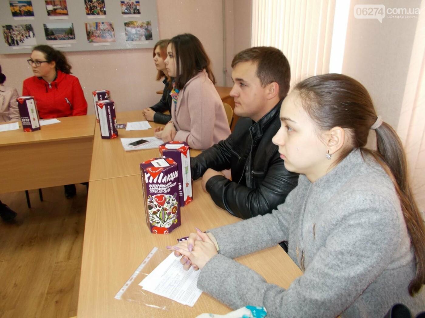 Бахмутчане приняли участие в акции Всеукраинского благотворительного фонда «Сердце к сердцу», фото-2