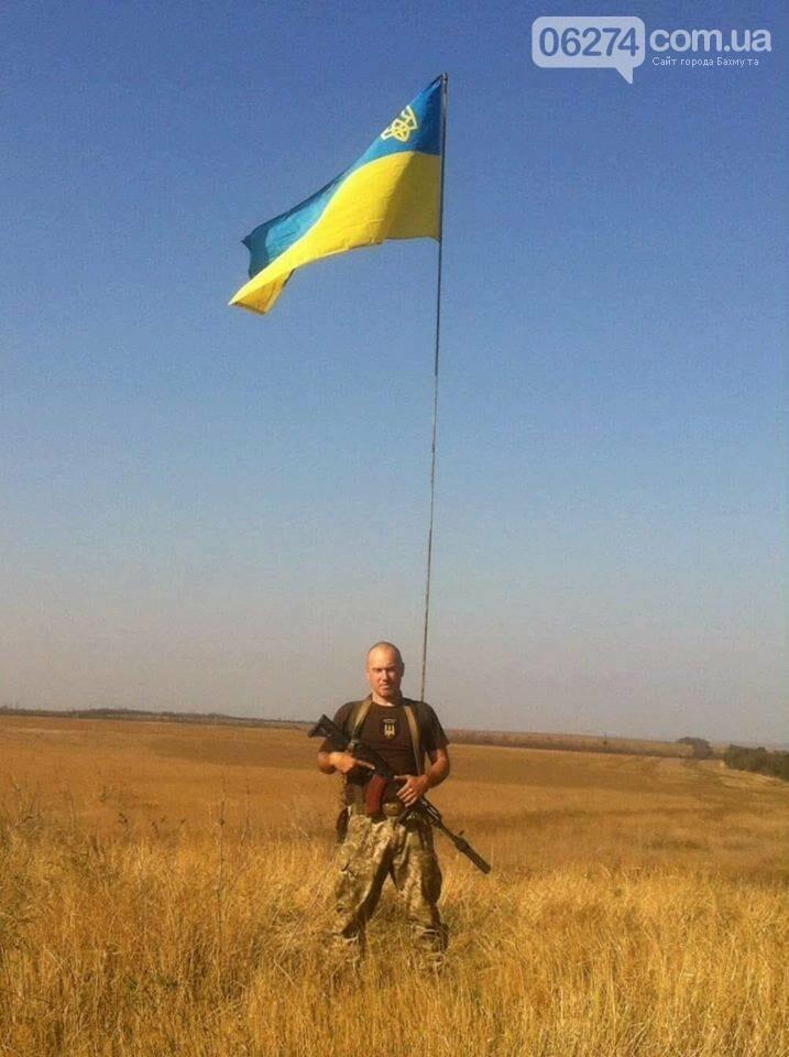 В Звановке попрощались с односельчанином, который воевал за Украину (ВИДЕО), фото-1