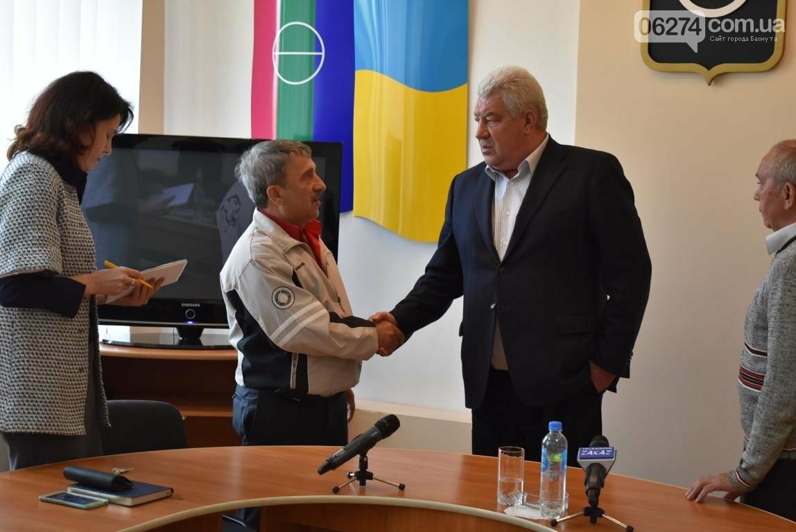 Бахмутский городской голова Алексей Рева встретился с ликвидаторами аварии на Чернобыльской АЭС, фото-9