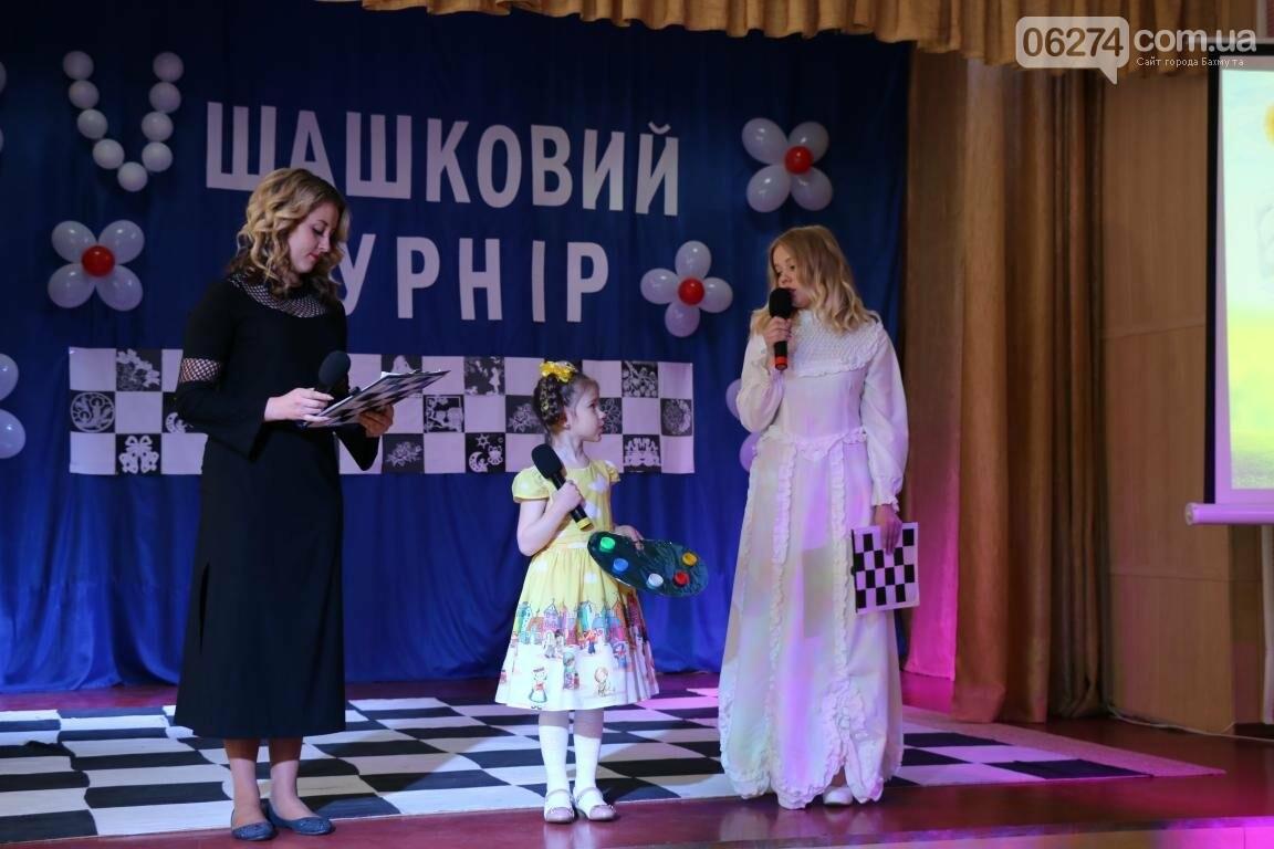 В Бахмуте определили победителей V шашечного турнира, фото-5