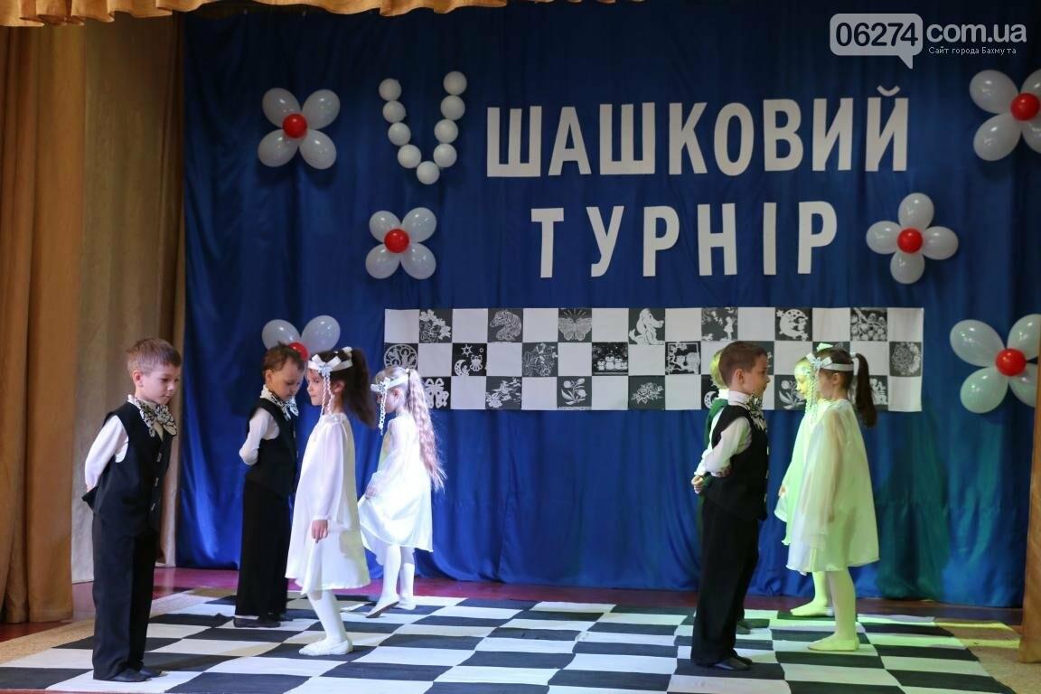 В Бахмуте определили победителей V шашечного турнира, фото-11