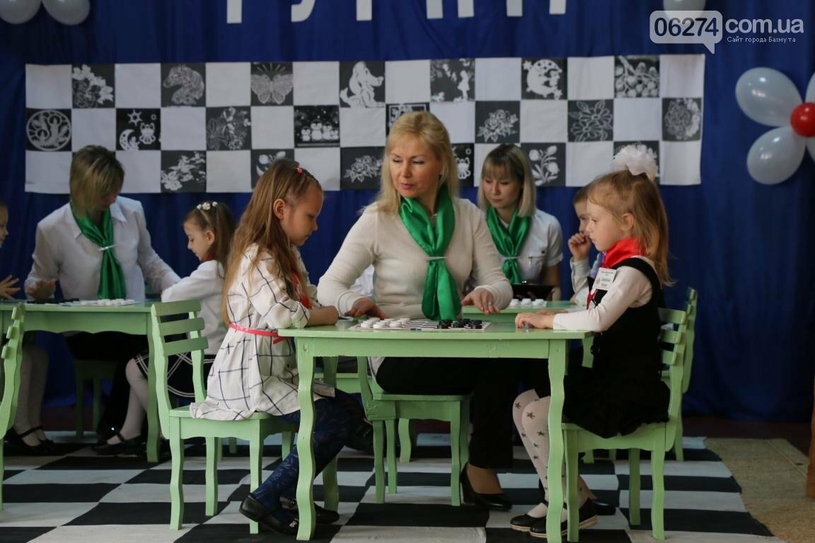 В Бахмуте определили победителей V шашечного турнира, фото-20