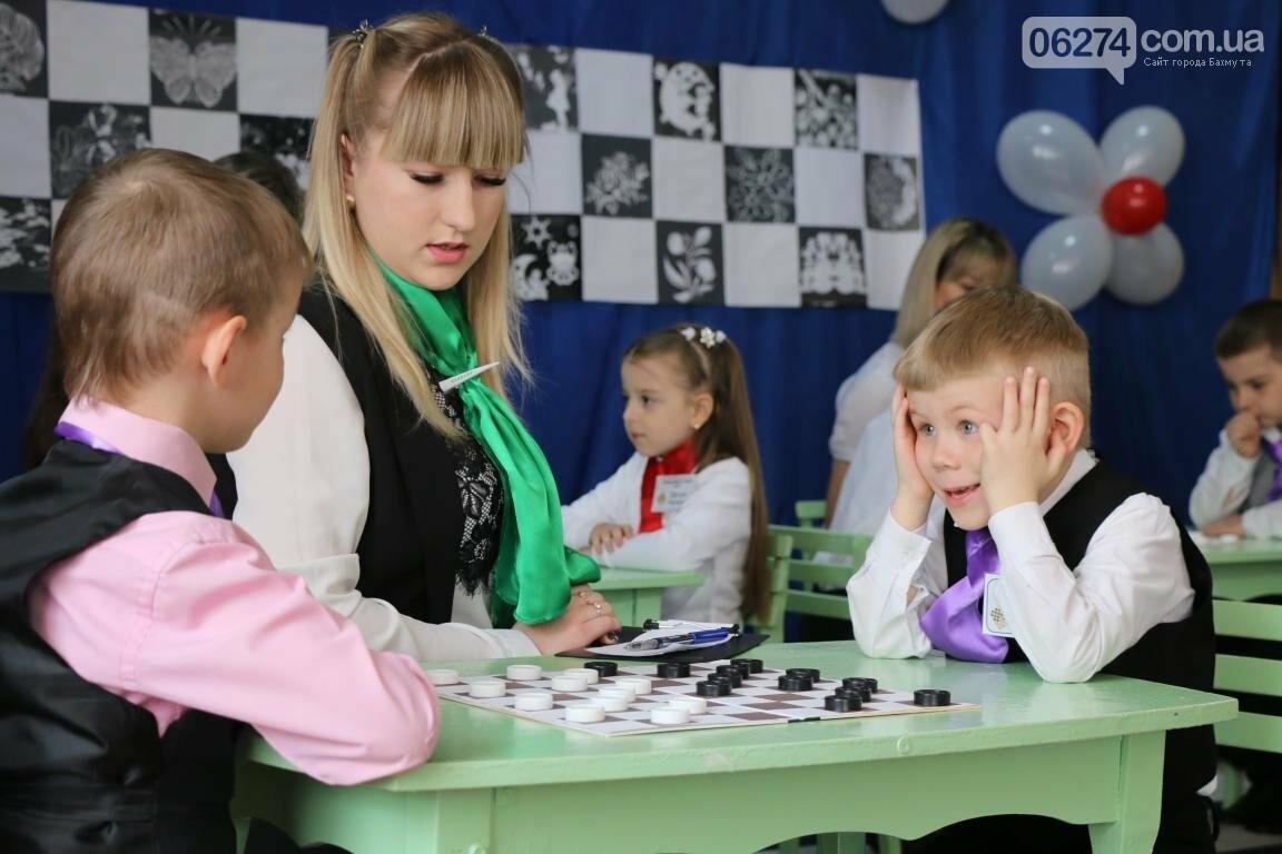 В Бахмуте определили победителей V шашечного турнира, фото-13