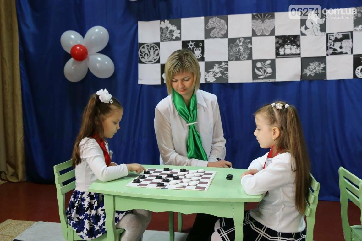 В Бахмуте определили победителей V шашечного турнира, фото-15