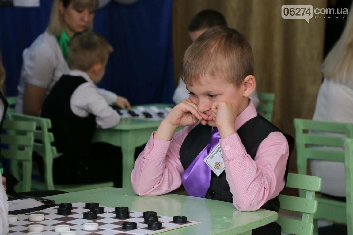 В Бахмуте определили победителей V шашечного турнира, фото-17