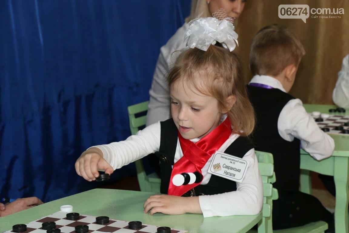 В Бахмуте определили победителей V шашечного турнира, фото-16