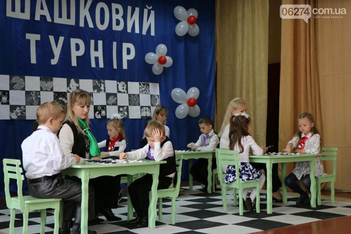 В Бахмуте определили победителей V шашечного турнира, фото-28