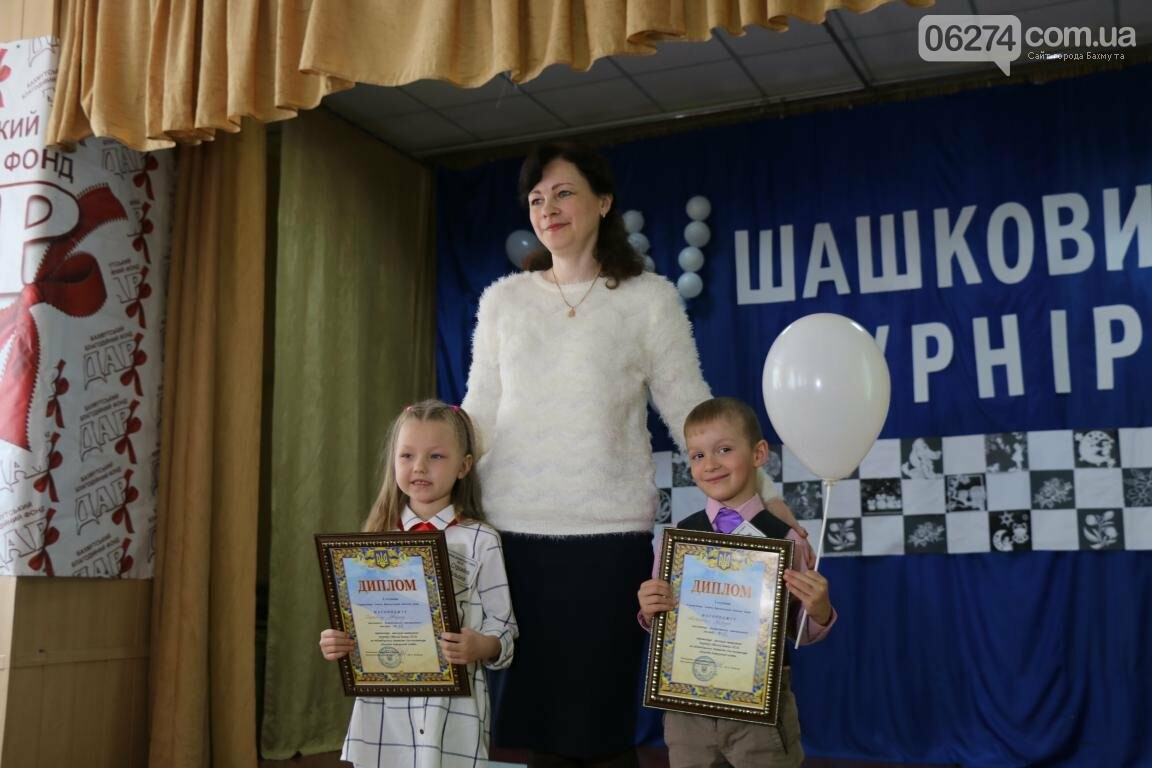 В Бахмуте определили победителей V шашечного турнира, фото-37