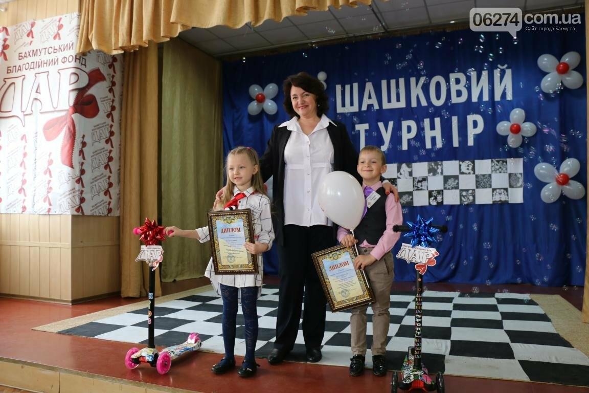 В Бахмуте определили победителей V шашечного турнира, фото-35