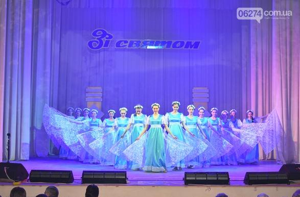 КП «Бахмутэлектротранс» отметило свое 50-летие, фото-14