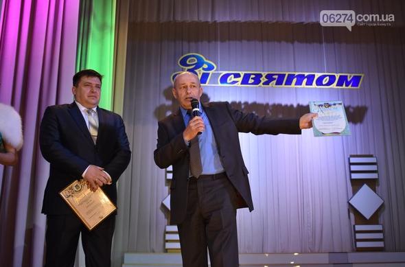 КП «Бахмутэлектротранс» отметило свое 50-летие, фото-6